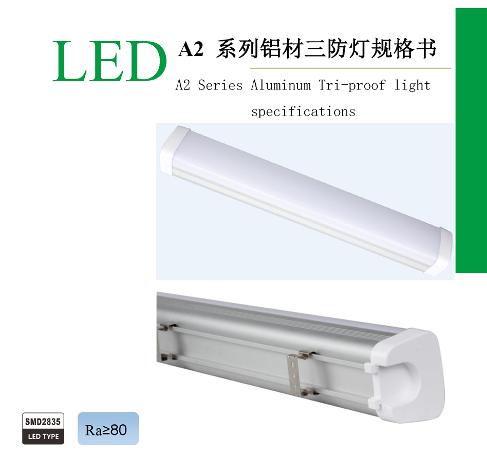 Led tri proof ip65 waterproof outdoor led tube lightdimming led tri proof ip65 waterproof outdoor led tube lightdimmingemergency led tube light aloadofball Image collections
